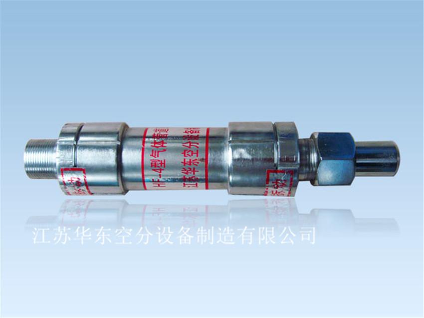 管路回火阻火器HF-4型