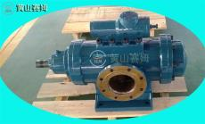 合金钢高效连铸机全套液压、润滑、气动系统油泵HSNH1700-42W1
