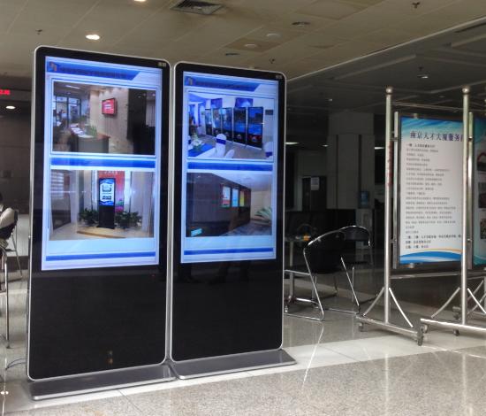 南京厂家生产70寸落地式高清液晶广告播放机广告机