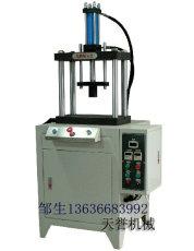 供应最新优质大小四柱液压机 四柱小型液压机