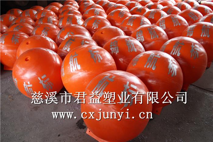 君益容器批直径60厘米滚塑滚塑浮球