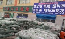 北京建筑工地防尘专用绿色盖土网现货批发