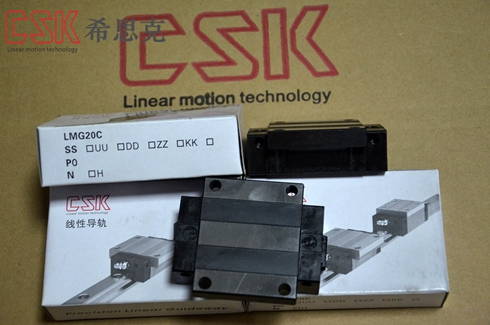 台湾CSK原装进口LMG20C法兰高组装型