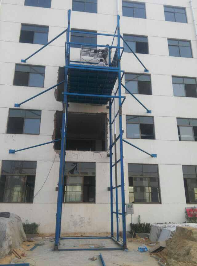 【厂家定制】优质供应固定式升降货梯