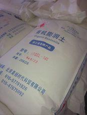 供应溶剂型有机膨润土增稠流变剂 HFGEL-140