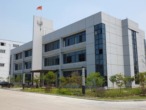 上海昌秦食品有限公司