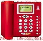 东莞联通无线电话 移动电话