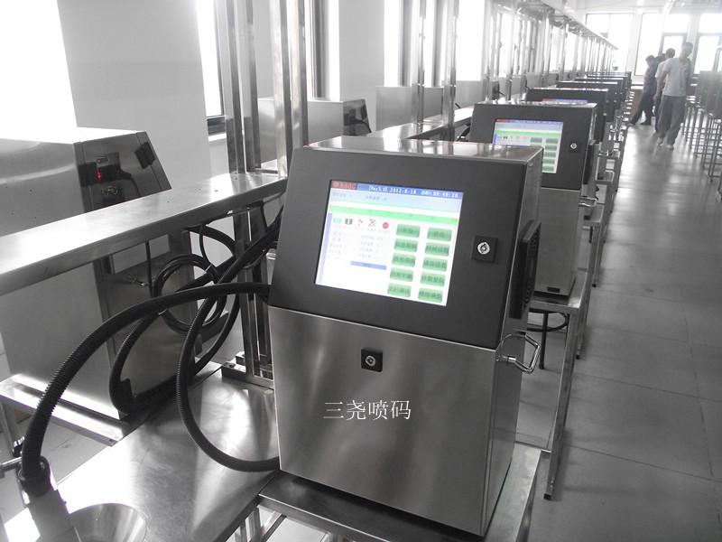 供应深圳喷码加工服务/龙岗喷码加工厂电话/专业提供喷码加工厂家