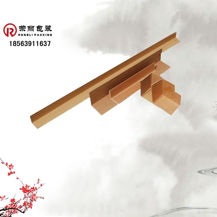 菏泽曹县定做包装用护角 环保耐用 高质量 值得您的信赖