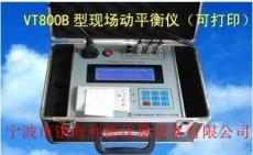 RD800B现场动平衡仪厂家直销