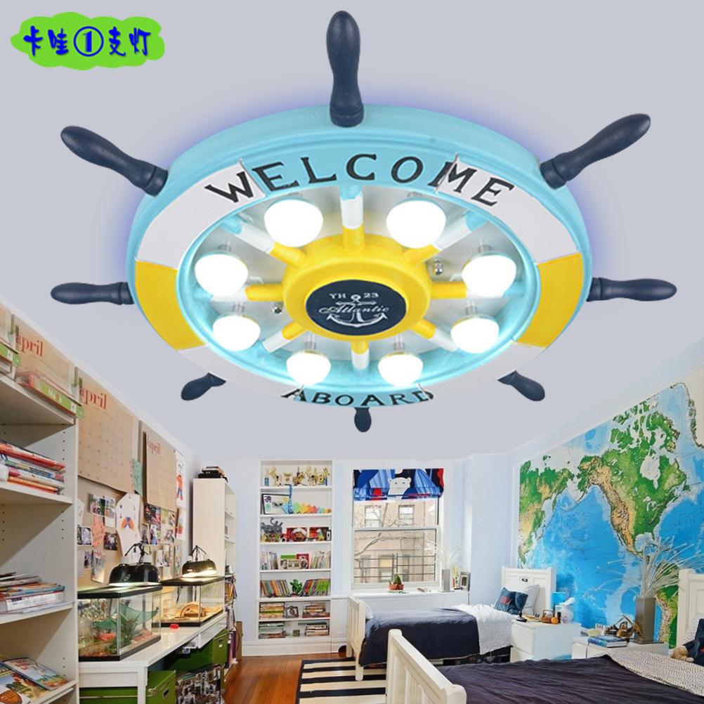 创意船舵儿童吸顶灯具地中海风儿童房灯男孩卧室创意女孩房间灯图片