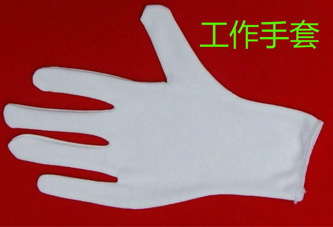 高品质工作手套DW-2型中国青岛集芳制造执行标准Q/0282JJF-2012