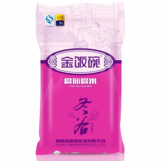 金饭碗冬谷大米 黑龙江长粒香香米 5KG装有机大米