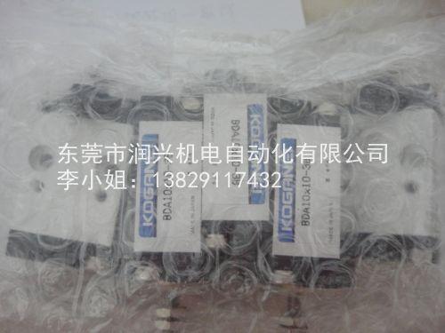 特价供应小金井气缸MDA10*5
