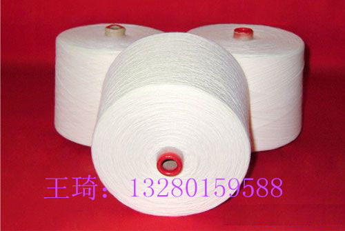 JT65/C35 32支 精梳涤棉混纺纱线32s 环锭纺精梳涤棉纱线 针织涤棉纱