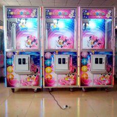 广州永利动漫科技有限公司娃娃机抓烟机夹香烟机
