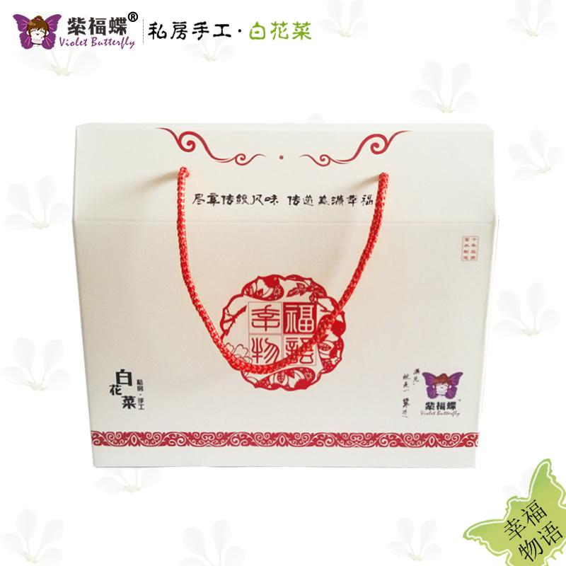 紫福蝶白花菜幸福物语礼包湖北特产下饭菜酱腌菜酸菜泡菜咸菜