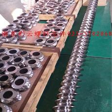 供应双螺杆挤出机螺纹元件