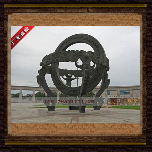 供应  大环浑天仪铜雕塑  品牌雕塑   厂家直销