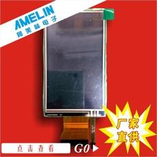 3英寸TFT液晶显示屏 TN型 240X400分辨率 亮度300 IC型号:ILI9327
