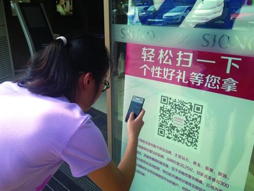 广州房地产微信代运营|房产微信代运营公司|房地产微信营销案例