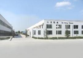 汝州市林瑞钨钼材料厂