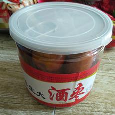 新疆哈密酒枣