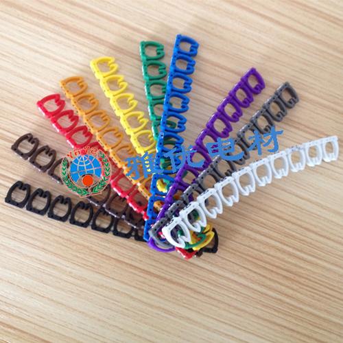 批发电工助手 彩色字母A-Z数字0-9 卡式号码管 2.5平方网线标签 优质原料