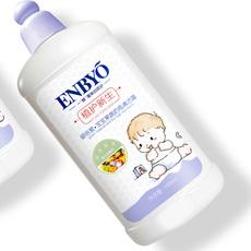 嬰倍愛·果蔬奶瓶清潔露