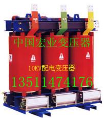 SC11-50/35所用变压器;SC11-50/35-0.4干式变压器价格