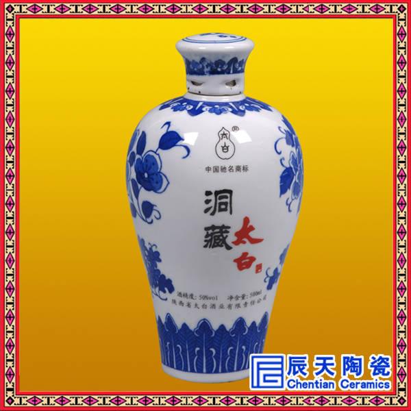 专业设计制作1-10斤装陶瓷酒瓶名酒包装定制