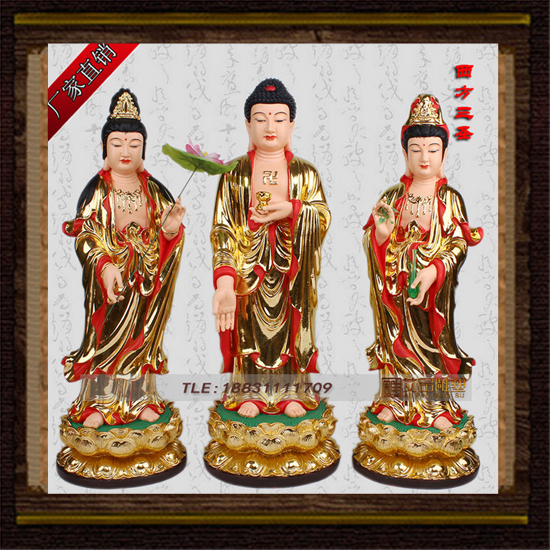 西方三圣铜神像 观世音菩萨像 大势至铜佛像 大型阿弥陀佛铜像 寺庙人物雕塑