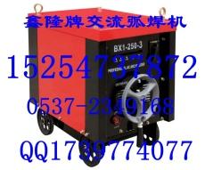 交流弧焊機,BX1交流弧焊機廠家限時優惠