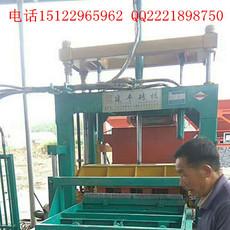 甘肃酒泉建丰QT5-20A多功能免烧制砖机