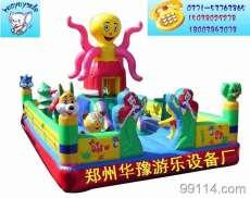 充气玩具|充气蹦蹦床|神奇之旅