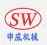 江阴市申威化轻机械有限公司