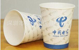 厂家直销 纸杯 免费设计9盎司广告纸杯 礼品纸杯 一次性纸杯