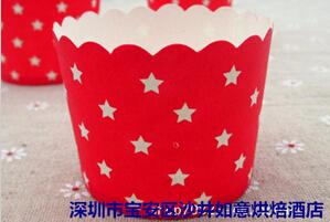 中号蛋糕杯 硬质马芬杯 蛋糕纸杯 机制杯 50个一条 红色五角星
