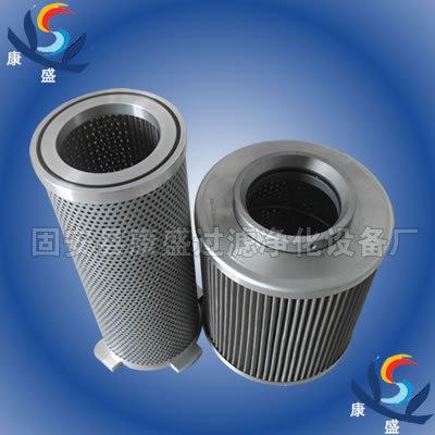 专业生产黎明液压滤芯LH0500R010BN/HC