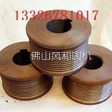 磁砖加工机械 陶瓷切割机 佛山风和陶机FH800-1200陶机配件多槽三角皮带轮