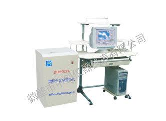 煤质分析仪器 微机量热仪 煤炭化验设备-鹤壁中创厂家销售