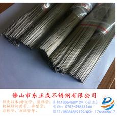 不锈钢毛细管 304不锈钢精密毛细管规格