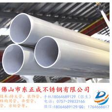不锈钢大管 不锈钢大口径管厂家