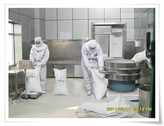 食品级氯化镁连云港地区最低价