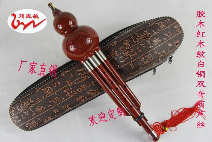 供应振敏乐器 仿红木纹 胶木白铜接口双音可拆精品葫芦丝