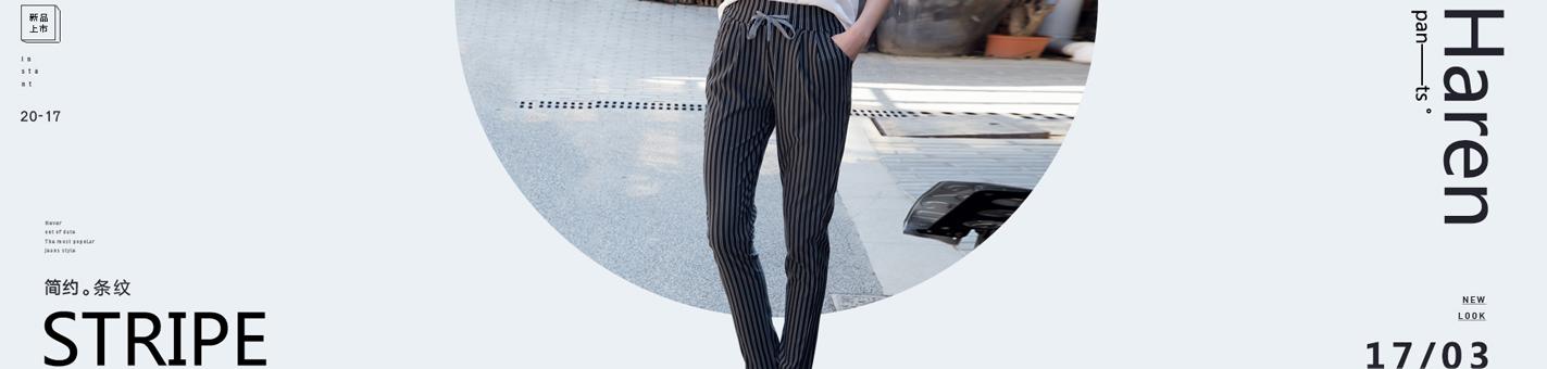 中国女裤产业网