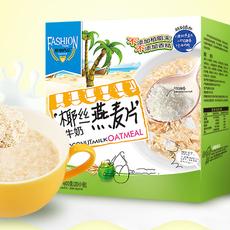 优质低价批发供应正品货源 椰丝牛奶燕麦片600g 谷物早餐营养冲调饮品盒装