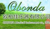 惠州市欧柏佳乐器有限公司
