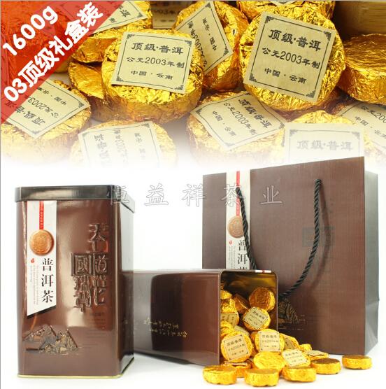 供应 云南普洱茶 2017普洱熟茶 高香迷你小沱茶 1Kg礼盒装 茶叶