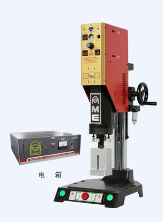供应泰州超声波塑料焊接机